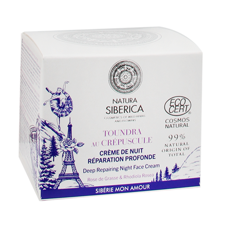 Natura Siberica Repairing Night Face Cream (50ml)