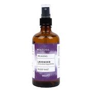 Home Fragrances | Aromatherapy & Homeware | Holland & Barrett