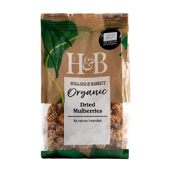 Holland & Barrett Organic Mulberries 75g