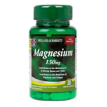 Holland & Barrett Magnesium Caplets 150mg
