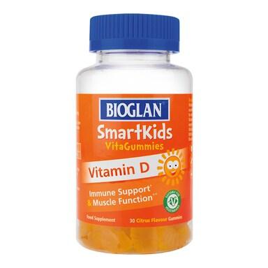 Bioglan SmartKids Vitamin D 30 Citrus Flavour Gummies