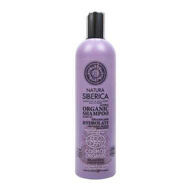 Natura Siberica Shampoo - Repair and Protection for damaged hair 400ml
