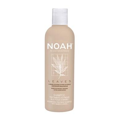Leaves Nourishing Shampoo - Bamboo 250ml