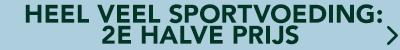 Sport aanbiedingen